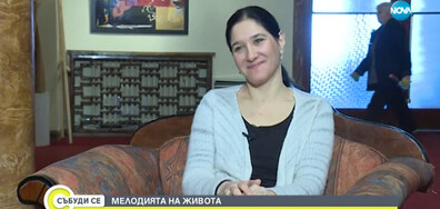 МЕЛОДИЯТА НА ЖИВОТА: Шарон Кам - специален гост на Софийската филхармония