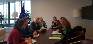 България с 6 проекта за развитие на граничните региони