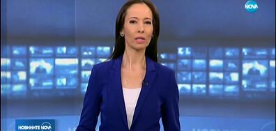 Новините на NOVA (25.02.2020 - късна)