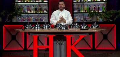 Двама готвачи в люта кулинарна битка за лидерското място в Hell's Kitchen България