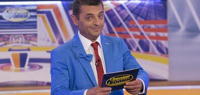 "Янкови срещу Заралийски в ""Семейни войни"""