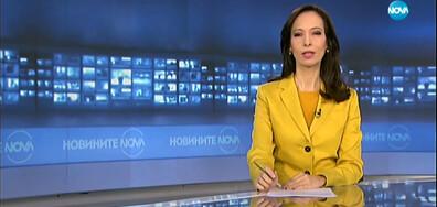 Новините на NOVA (30.03.2020 - обедна)