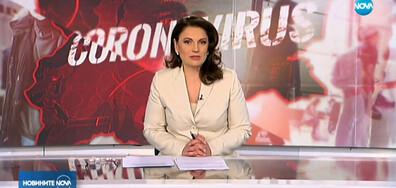 Новините на NOVA (30.03.2020 - извънредна - 14:00 ч.)