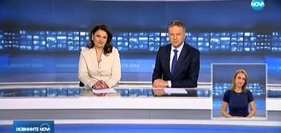 Новините на NOVA (29.03.2020 - централна)