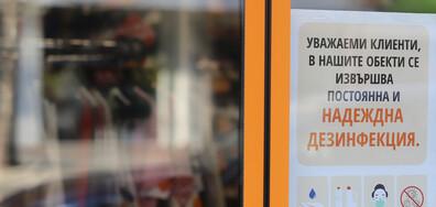Прокуратурата иска БАБХ да засили контрола над магазините и заведенията за бързо хранене