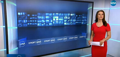 Спортни новини (02.04.2020 - централна)
