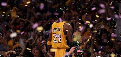 Коби Брайънт бе приет в Залата на славата на НБА (ВИДЕО+СНИМКИ)