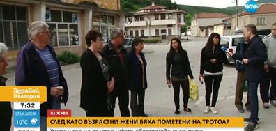 """Жители на Дебръщица с подписка за поставяне на """"легнали полицаи"""" в селото (ВИДЕО)"""