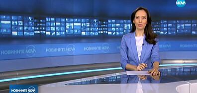 Новините на NOVA (28.05.2020 - 6.30)