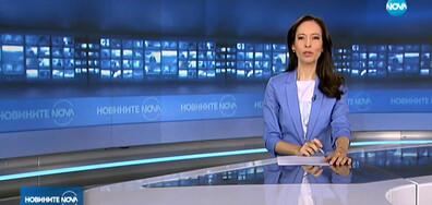 Новините на NOVA (28.05.2020 - 7.00)