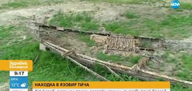 """Кораб, потънал преди десетилетия, се появи на брега на язовир """"Тича"""" (ВИДЕО)"""