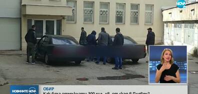 Оставиха в ареста задържаните за обира на фармацевтичен склад в Плевен