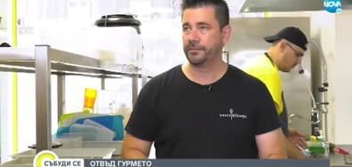 Шеф Ангелов с нова кулинарна мисия