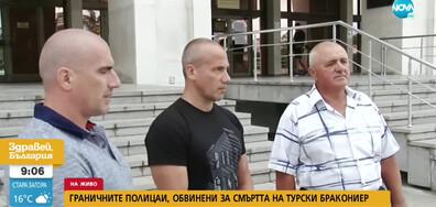 С червени бюлетини ще издирват българските полицаи, обвинени за смъртта на турски бракониер