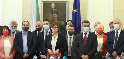 "БСП внесе вота на недоверие срещу кабинета ""Борисов 3"""