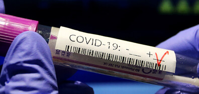 ЕК: Втора вълна на епидемията от COVID-19 е неизбежна