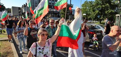Протести се провеждат в редица градове у нас (ВИДЕО)