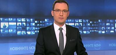 Новините на NOVA (16.07.2020 - 7.00)