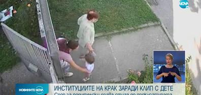 Родители не могат да се разберат за детето си, дърпат го на улицата