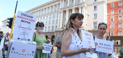 Туроператорите отново излизат на протест
