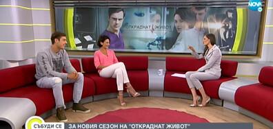 """Диана Димитрова и Филип Буков: Новият сезон на """"Откраднат живот"""" стартира с вълнуваща сватба"""