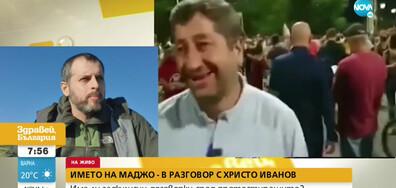 Кирил Радев: Мисля, че Христо Иванов знае какво искаше да му каже Ламбовски