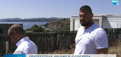 Бареков направи протестна акция пред имение на Прокопиев в Буджака (ВИДЕО)