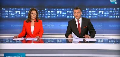 Новините на NOVA (13.08.2020 - късна)