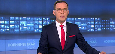 Новините на NOVA (31.08.2020 - 9.00)