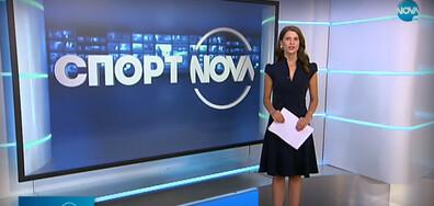 Спортни новини (19.09.2020 - централна)