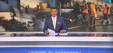 Новините на NOVA (20.09.2020 - обедна)