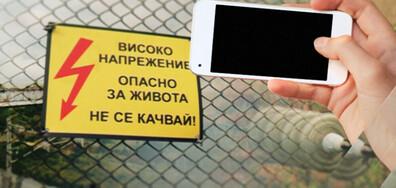 Защо младежи рискуват живота си заради харесвания в социалните мрежи?