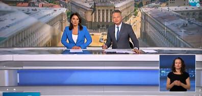 Новините на NOVA (28.09.2020 - централна)