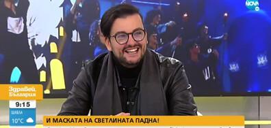 """Стефан Илчев – зад маската на Светлината в """"Маскираният певец"""""""
