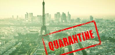 СЛЕД НОВИТЕ ЗАБРАНИ: Центърът на Париж отново опустя (ВИДЕО+СНИМКИ)