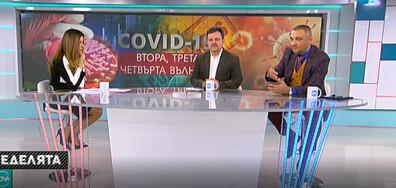 Митовете и истините за COVID-19 - говорят експертите