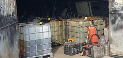 Откриха незаконна бензиностанция в Дупница (СНИМКИ)