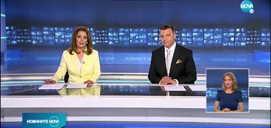 Новините на NOVA (30.10.2020 - централна)