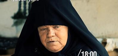 """""""Ничия земя"""": Защо човек си тръгва от светското, за да се затвори в ограбван манастир?"""