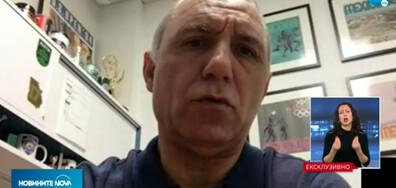 Стоичков: Диего беше човек с много голямо сърце (ВИДЕО)