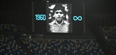 """Футболистите на """"Наполи"""" с трогателен жест в памет на великия Марадона (ВИДЕО+СНИМКИ)"""
