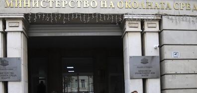Освободиха Атанаска Николова като зам.-министър на околната среда