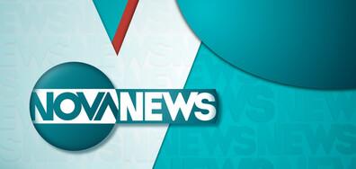 Новините на NOVA NEWS (23.01.2021 - 14:00)