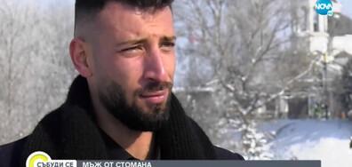 """Борислав: В """"Игри на волята: България"""" Милен винаги е бил моят фаворит"""