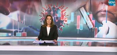 Новините на NOVA (05.12.2020 - обедна)