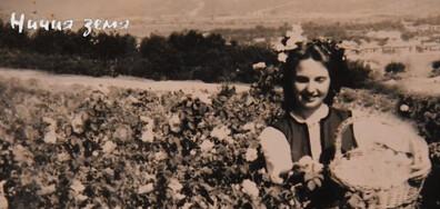 """""""Ничия земя"""": Момичето с розите"""