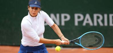 Пиронкова под двуседмична карантина преди Australian Open?