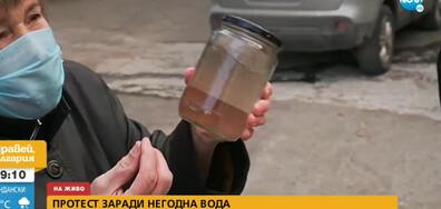 Отново протест в Брестовица заради лошо качество на водата