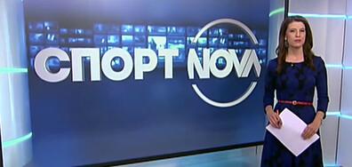 Спортни новини (17.01.2021 - централна)