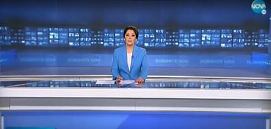 Новините на NOVA (18.01.2021 - следобедна)